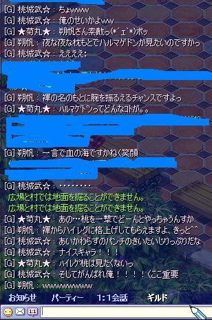 screenshot4379.jpg