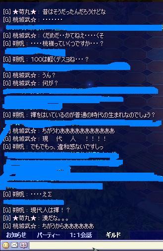 screenshot4380.jpg