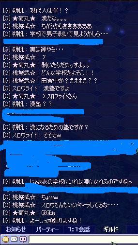 screenshot4381.jpg