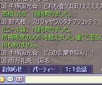 screenshot4532.jpg