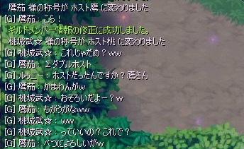 screenshot4638.jpg