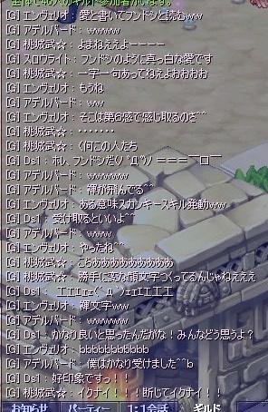 screenshot4749.jpg