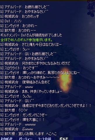 screenshot4751.jpg