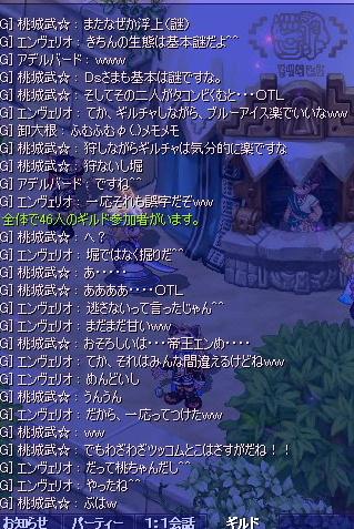 screenshot4753.jpg