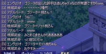 screenshot4755.jpg