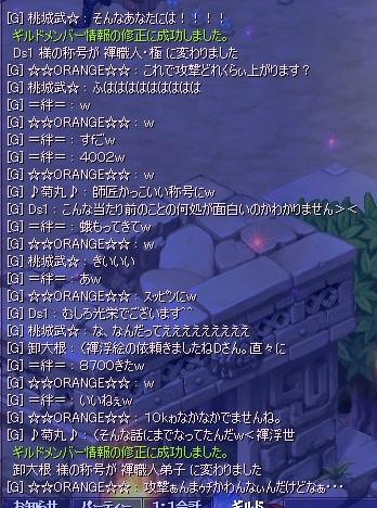 screenshot4940.jpg