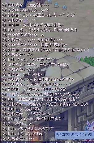 screenshot4944.jpg