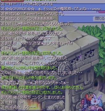 screenshot4945.jpg