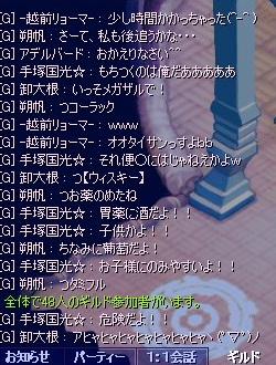 screenshot5019.jpg