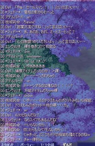 screenshot5074.jpg