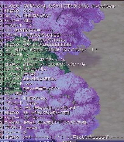 screenshot5076.jpg
