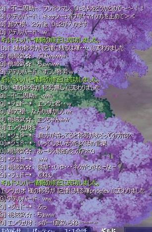 screenshot5081.jpg