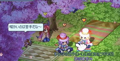 screenshot5145.jpg