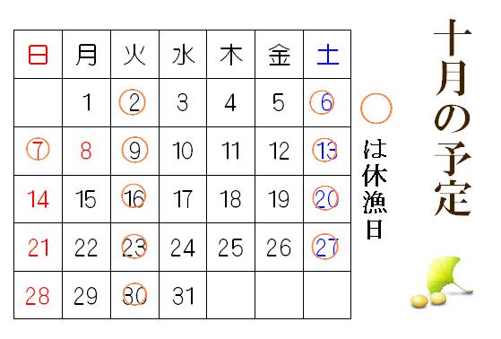 2007.10.jpg