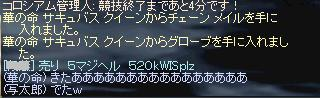 245+1.jpg
