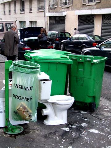 ゴミトイレ