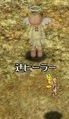 20061012005305.jpg
