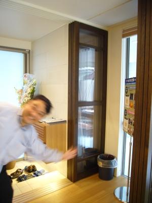 筒井街かど☆玄関ホール