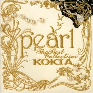 KOKIA - pearl