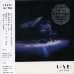 綾戸智絵 - LIVE!