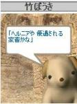 竹ぼうきの俳句