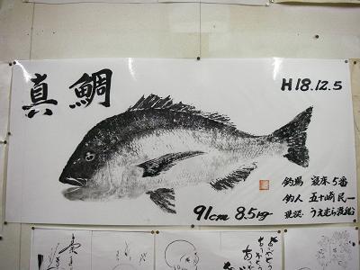 01_gyotaku_5.19.jpg