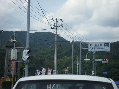 24_sankakuboshi_5.19.jpg