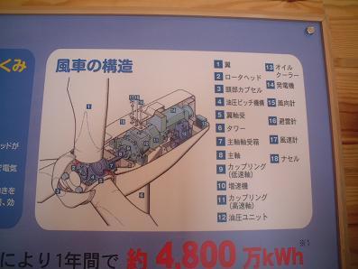 DSCF0748-1.jpg