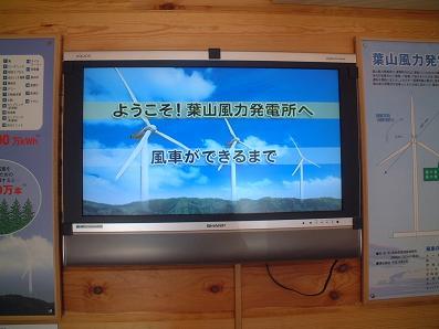 DSCF0749-1.jpg