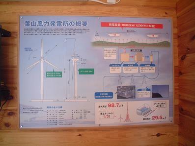 DSCF0750-1.jpg
