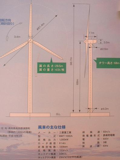 DSCF0751-1.jpg