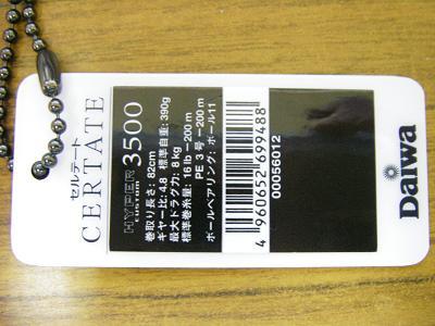 IMGP1553-1.jpg