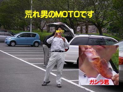motosann_1.jpg