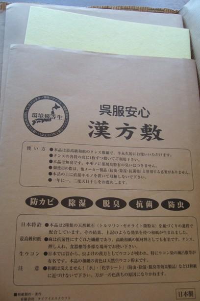 P1030083.jpg