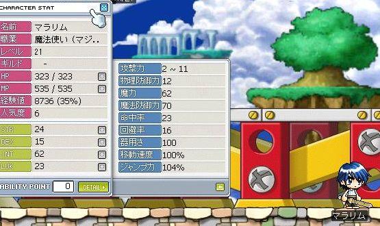 Maple06401.jpg
