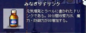 Maple23404.jpg