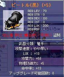 Maple3523.jpg