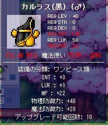 Maple4683.jpg