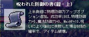 Maple518938.jpg