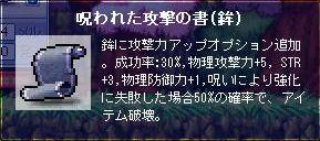Maple5623.jpg