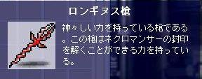 Maple7010.jpg