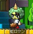 MapleRUYGU.jpg