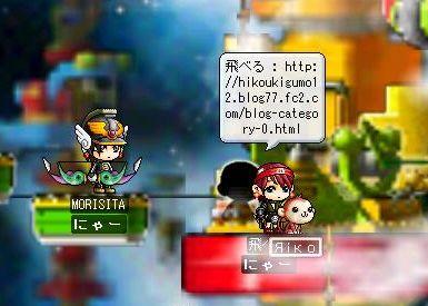 Maplehg9o05.jpg