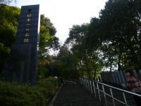 日本一の階段