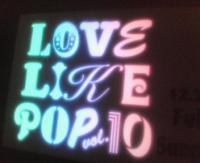 LOVE LIKE POP