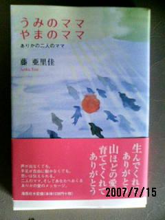 20070715135625.jpg