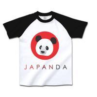 JAPANDA/LUG