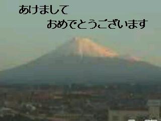 20061231233021
