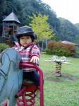 神川の滝の公園にて