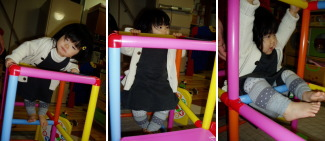 Let's Jungle Gym♪